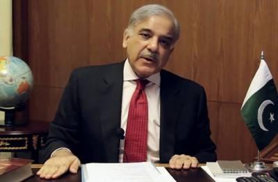 وزیراعلیٰ پنجاب نے بچوں کے تحفظ کیلئے کمیٹی تشکیل دیدی