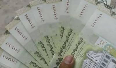 سعودی عرب نے یمن کے مرکزی بینک میں دو ارب ڈالررقم جمع کرا دیئے