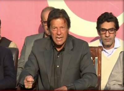 مجھے کیوں نکالا گیا کی آج دوسری قسط پیش کرتا ہوںیہ کہتے ہیں انہیں اقامہ پر نکالا، بڑا ظلم ہوا:عمران خان
