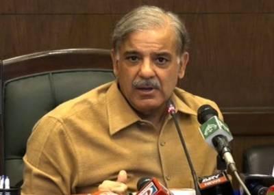 لاہور ہائی کورٹ میں وزیر اعلیٰ پنجاب کی نا اہلی کیلئے دائر درخواست مسترد
