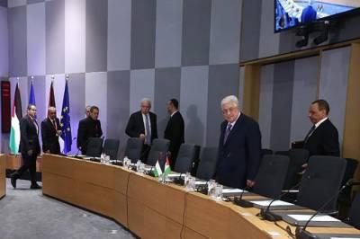 سلووینیا کی پارلیمنٹ فلسطینی ریاست کے حق میں ووٹ دے گی