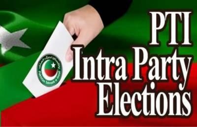 پی ٹی آئی انٹرا پارٹی انتخابات کی تفصیلات الیکشن کمیشن میں جمع کرانے میں ناکام
