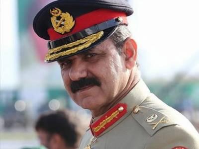 بلوچستان کی سیکورٹی اورخوشحال پروگرام کے لیے ایف سی کا کردار انتہائی اہم ہے: لیفٹیننٹ جنرل عاصم سلیم باجوہ