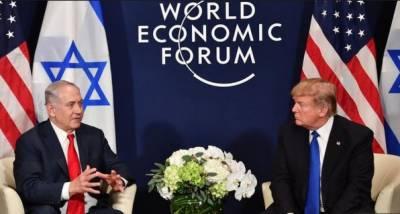 فلسطینی امن مذاکرات کریں ،ورنہ امداد بند : صدر ٹرمپ کی دھمکی