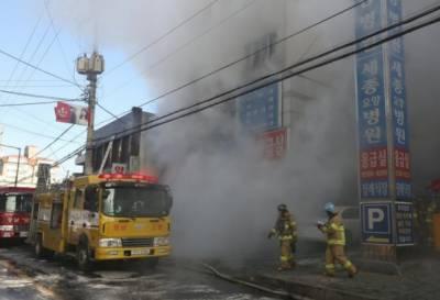 جنوبی کوریا کے اسپتال میں آتشزدگی، 41 افرادجھلس کر ہلاک،70 سے زائد زخمی