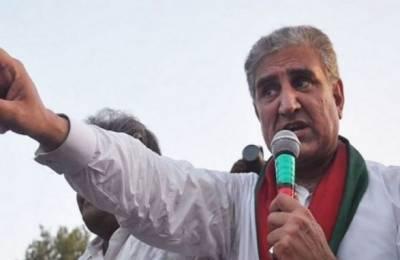 پارلیمنٹ اورپی ٹی وی حملہ سمیت 4 مقدمات میں شاہ محمود قریشی کی 8 فروری تک عبوری ضمانت منظور