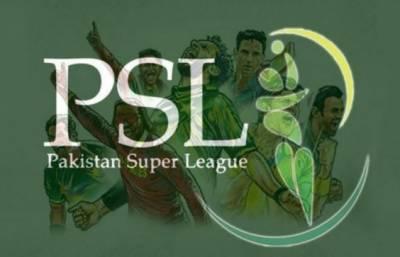 پاکستان سپر لیگ کا آغاز 22 فروری رنگا رنگ تقریب سے ہوگا