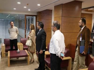 والڈ سٹی اتھارٹی افسران کا پنجاب سیف سٹیز اتھارٹی کا دورہ