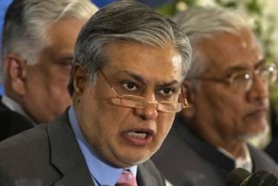 احتساب عدالت:اثاثہ جات ریفرنس میں پاناما جے آئی ٹی کے سربراہ 8 فروری کو اسحاق ڈار کے خلاف بطور گواہ طلب
