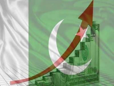 پاکستانی معیشت ترقی کی راہ پرچل پڑی, غیرملکی سرمایہ کاروں نےرخ کرلیا: بلوم برگ