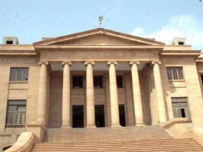 سندھ ہائی کورٹ: محکمہ تعلیم سندھ کو جواب جمع کرانے کیلئے آخری مہلت دیدی گئی