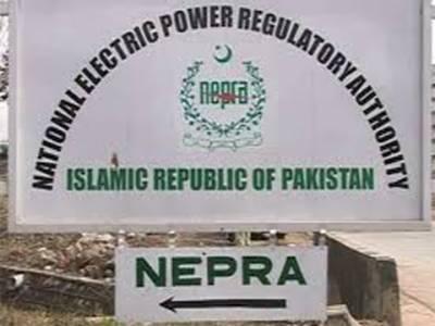 نیپرا کا فی یونٹ بجلی 2روپے 98پیسے سستی کرنے کا نوٹیفکیشن جاری