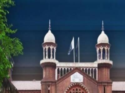 لاہور ہائیکورٹ نے تلور کے شکار پر پابندی کا فیصلہ واپس لے لیا