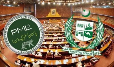 پنجاب میں سینیٹ نشستوں کے لیے مسلم لیگ( ن) کی جانب سے امیدواروں کے نام سامنے آگئے