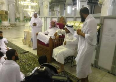 مسجد الحرام میں خاص عبادت گزاروں کے لیے تین جگہیں مختص