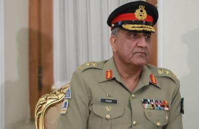 جنرل قمر جاوید باجوہ چیف آف ڈیفنس کانفرنس میں شرکت کیلئے کابل پہنچ گئے