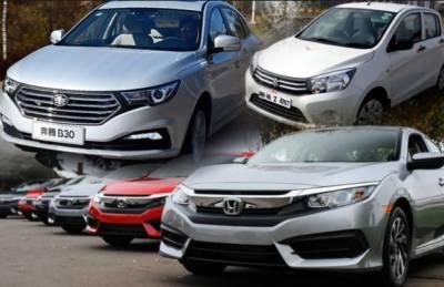 ملک میں کاروں کی فروخت میں 13 فیصد اضافہ ریکارڈ
