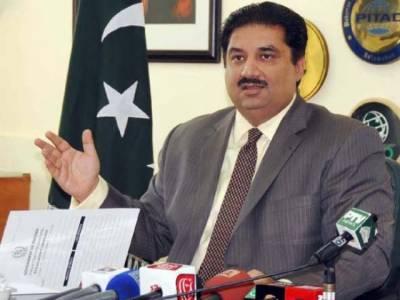 پاکستان نے بھارت کی کسی بھی مہم جوئی کا منہ توڑ جواب دینے کا اعلان کردیا