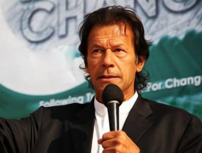 چوری کا پیسہ بچانے کیلئے ملک میں انتشارپھیلانے کی کوشش کی گئی,قومی مجرموں کوجیلوں میں ڈلوا کرقوم کا پیسہ نکلوائیں گے: عمران خان