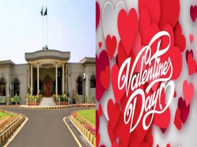 ویلنٹائن ڈے اسلامی تعلیمات کی خلاف ورزی:اسلام آباد ہائیکورٹ' منانے سے روک دیا