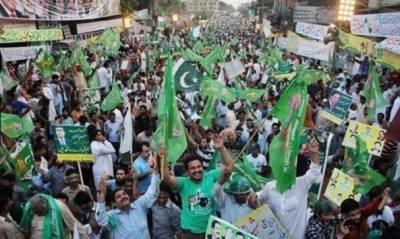 مسلم لیگ (ن) آج بوریوالا میں سیاسی طاقت کا مظاہرہ کریگی