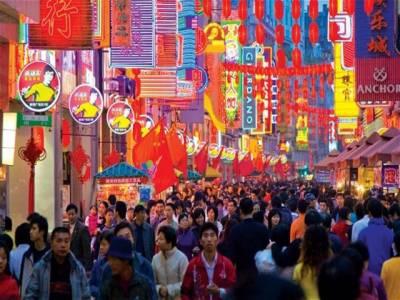 چین میں غربت کے خاتمے میں نیا ریکارڈ ، چھ کروڑ پچاسی لاکھ تیس ہزار لوگ غر بت کی سطح سے نکل آئے