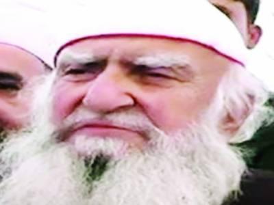 صاحبزاہ حمیدالدین سیالوی کو برین ہیمرج، لاہور منتقل