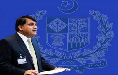 پاکستان کو ابھی تک ''گرے لسٹ''میں شامل کرنے کا فیصلہ نہیں کیا گیا:دفتر خارجہ