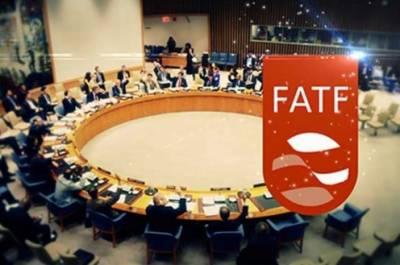 پاکستان نے منفی پروپیگنڈا کرنے پر بھارت کے خلاف فنانشل ایکشن ٹاسک فورس کو شکایت کردی