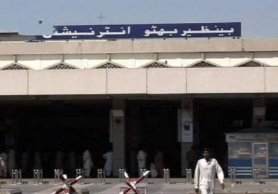 اسلام آباد : بینظیر انٹر نیشنل ایئر پورٹ پر جہاز کی سیڑھی گرنے سے 6 مسافر زخمی