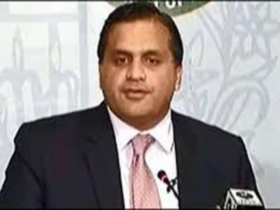 ایف اے ٹی ایف سے متعلق یہ کہنا غلط ہے کہ پاکستان گرے لسٹ میں ہے، نیشنل سیکیورٹی کمیٹی نے خارجہ پالیسی میں تبدیلی کا کہا ہے:ترجمان دفترخارجہ