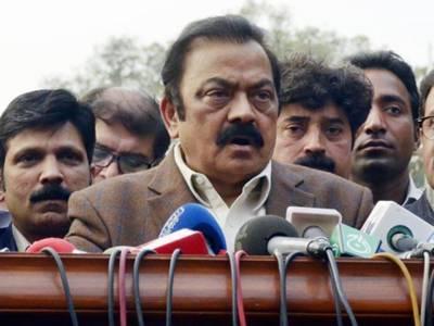 ہم نہیں چاہتے کہ عدلیہ انتظامیہ کے ماتحت ہو، عدلیہ کے فیصلوں سے اختلاف ہے: وزیر قانون پنجاب رانا ثناء