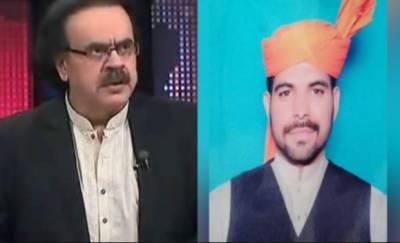 زینب قتل کیس میں اینکرشاہد مسعود کے تمام الزامات اور دعوے جھوٹ ثابت, رپورٹ سپریم کورٹ میں جمع