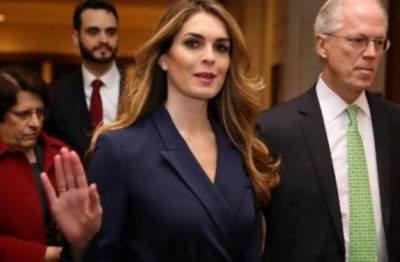 ٹرمپ کو ایک اور جھٹکا،وائٹ ہاﺅس کی ڈائریکٹر کمیونیکیشن کا مستعفی ہونے کا اعلان