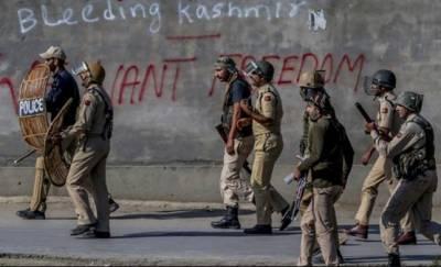 بھارتی فوج کی شوپیاں میں ریاستی دہشتگردی ،مزید 6افرادکو شہید کردیا،شٹرڈاؤن ہڑتال جاری