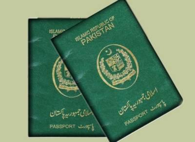 پاکستان کا کمزور ترین پاسپورٹ کی فہرست میں چوتھا نمبر