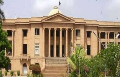 فیسوں میں اضافے کانوٹیفکیشن کالعدم:سندھ ہائی کورٹ نے نجی اسکولز کو اضافی فیس اور جرمانے کی وصولی سے روک دیا