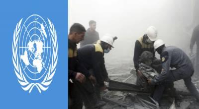 شام کے علاقے غوطہ کی صورت حال قطعی ناقابل قبول ہے:اقوام متحدہ