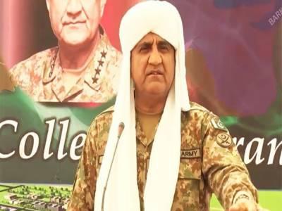 بلوچستان میں قیام استحکام کیلئے قومی سوچ کیساتھ کوششیں جاری رکھی جائیں:آرمی چیف