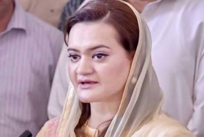 ہارس ٹریڈنگ کرنیوالوں کے خلاف ایکشن ہونا چائیے،عمران خان صرف کھوکھلے وعدے اور نعرے دیتے ہیں:مریم اورنگزیب