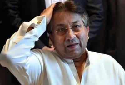 غداری کیس :پرویز مشرف کی گرفتاری اور جائیداد ضبطگی کا حکم