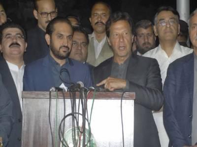 تحریک انصاف نے چیئرمین سینٹ کے انتخاب کیلئے 13سینیٹرز وزیر اعلیٰ بلوچستان کے حوالے کر دیئے