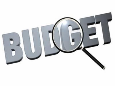 وفاقی حکومت کا 27 اپریل کو بجٹ پیش کرنے کا اعلان