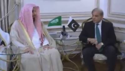 وزیراعلیٰ پنجاب سے امام کعبہ کی ملاقات,پاکستان اور سعودی عرب یک جان دو قالب ہیں: شہباز شریف