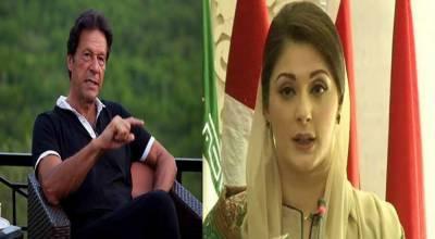 مریم نواز مے فیئر فلیٹس کی مالک ہیں،ان کااپنا کوئی ذریعہ آمدن نہیں ہے:عمران خان کا دعویٰ