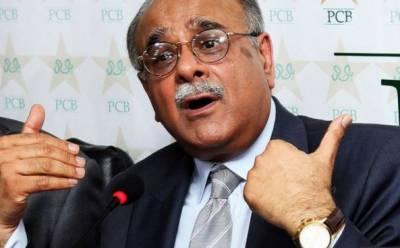 نجم سیٹھی کا پی ایس ایل فائنل کیلئے مفت ٹکٹیں دینے سے انکار