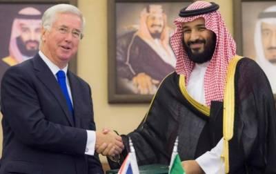 سعودی عرب اور برطانیہ کے مابین 2 ارب ڈالر کے تجارتی معاہدے