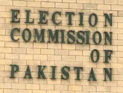 حلقہ بندیوں کے نقشے لیک کرنے پر الیکشن کمیشن کے دو افسران کومعطل کر دیا گیا