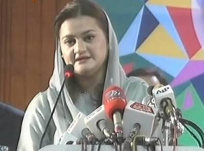 عمران خان جھوٹ بولتے ہیں اوردوسروں کی پگڑیاں اچھالتے ہیں:مریم اورنگزیب