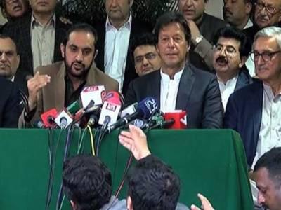 تاریخ میں پہلی مرتبہ بلوچستان سے چیئرمین سینٹ بنے گا، عمران: فاٹا کے دوست بھی ہماری سپورٹ کریں، وزیراعلیٰ بلوچستان